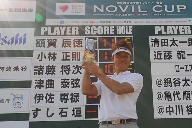 プレーオフを制して今季チャレンジツアー開幕戦を制覇した額賀辰徳
