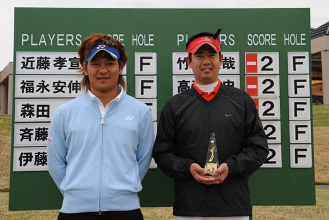 優勝の近藤孝宣(左)と、ローアマチュアんび輝いた高橋雅也(右)