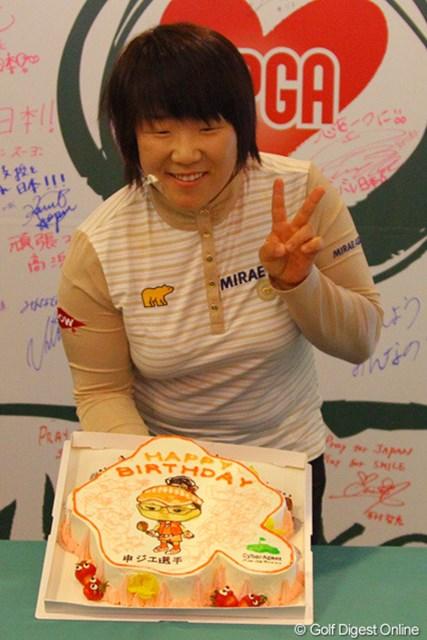 2011年 サイバーエージェントレディス 事前 申智愛 23回目の誕生日を大会主催者からも祝ってもらった申智愛