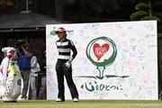 2011年 サイバーエージェントレディスゴルフトーナメント 初日 有村智恵