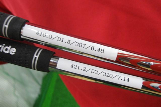 5番アイアンでの振動数は、Sで307cpm、Xで320cpmと、ダイナミックゴールドに比べると若干低い数値