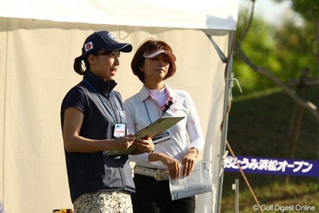 みんなでつくるゴルフトーナメント・・・スタートアナウンスもプロのアナウンサーではなく、ボランティアの方です。間違えも多かったけど愛嬌です
