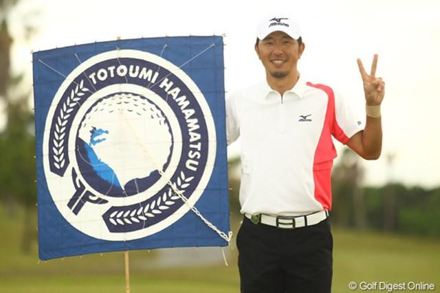 プレーオフで石川遼を下し嬉しいツアー初優勝を果たした小林正則