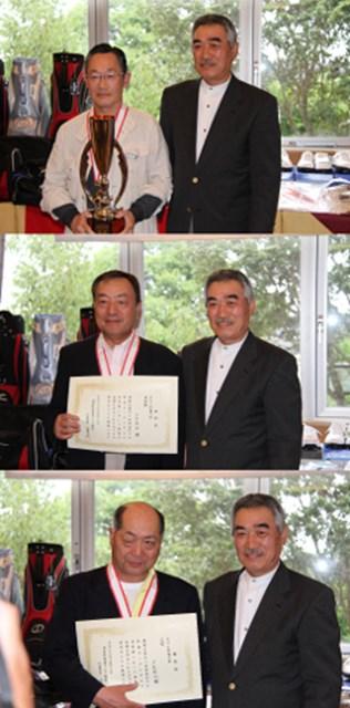 優勝した渡辺一正氏、山本義昌氏、平尾晴夫氏。プレゼンターはDGA佐藤成定代表。