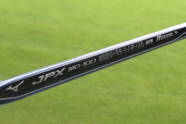 """新製品レポート 「プレッシャーを感じない長尺」ミズノ JPX 800 ドライバー NO.3 振りやすさの秘密は、手元側に重量がある""""ちょい重""""シャフト"""