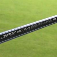 """振りやすさの秘密は、手元側に重量がある""""ちょい重""""シャフト 新製品レポート 「プレッシャーを感じない長尺」ミズノ JPX 800 ドライバー NO.3"""