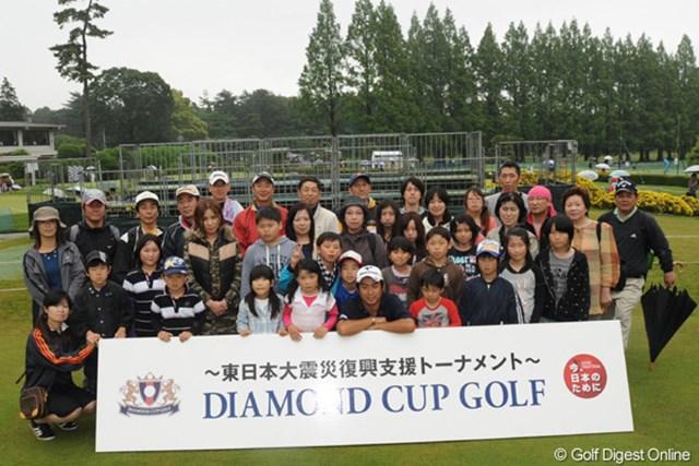 ホールアウト後の池田勇太は、大会に招待された被災地からのギャラリーと記念写真