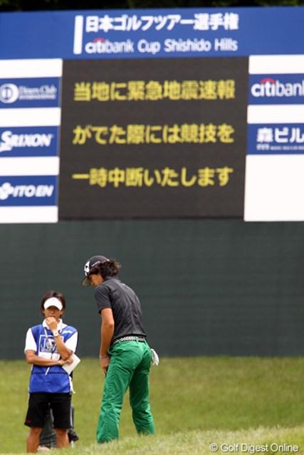 読みにくいですが緊急地震速報が出た場合の競技中断のお知らせ。ここ茨城も被災地です。