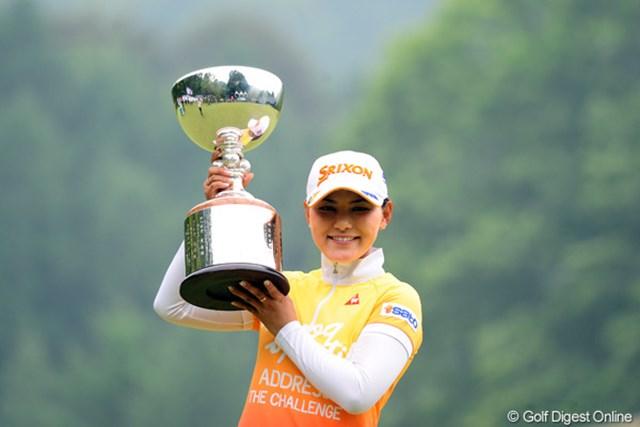 今季初勝利、そして生涯獲得金額7億円突破を果たした横峯さくら