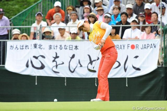 今シーズン初優勝&生涯獲得賞金7億円(!)ゲットン!!それにしても、な、七億円って・・・。ドヤサ!