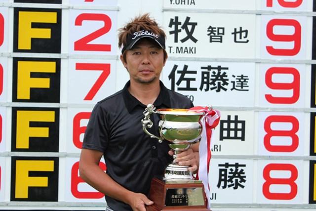 2011年 房総カントリーカップ 最終日 小泉洋人 最終日に「65」をマークし、逆転優勝を飾った小泉洋人