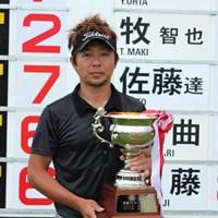 最終日に「65」をマークし、逆転優勝を飾った小泉洋人 2011年 房総カントリーカップ 最終日 小泉洋人