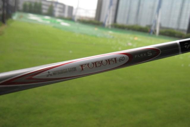 バーナー専用の三菱レイヨンのFUBUKIが挿さっており、ボールが上がりやすい