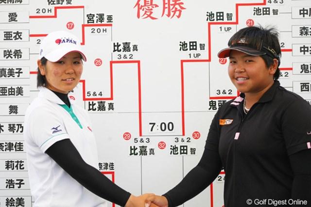 互いの健闘を称え合い、明日の決勝戦前に握手を交わす比嘉真美子(左)と池田智廣