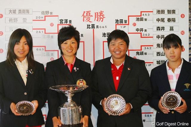 2011年 日本女子アマチュアゴルフ選手権競技 最終日 (左から)堀奈津佳、比嘉真美子、チヒロ・イケダ、佐伯珠音 (左から)堀奈津佳、比嘉真美子、チヒロ・イケダ、佐伯珠音。マッチプレーで勝ち上がった上位4名の選手が表彰式に出席した
