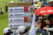2011年 韓日プロゴルフ対抗戦 ミリオンヤードカップ 2日目 スコアボード