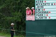 2011年 全米女子オープン 初日 雷雨