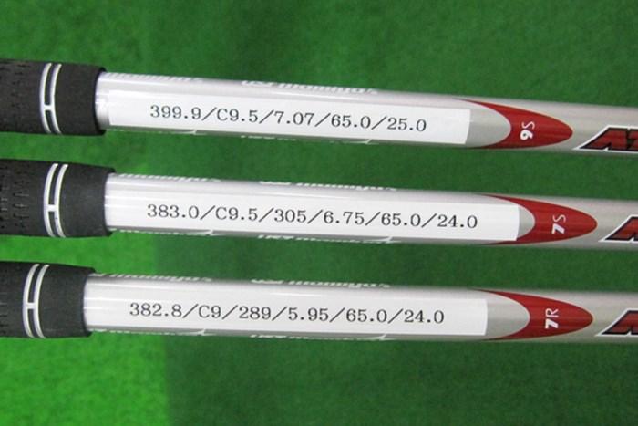 50、70、90gと、3種類の重量帯があり、それぞれ特性は異なる マーク試打 USTマミヤ ATTAS IRON シャフト NO.2