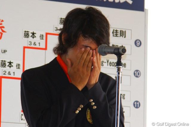 表彰式では感極まって思わず涙をこぼすシーンも