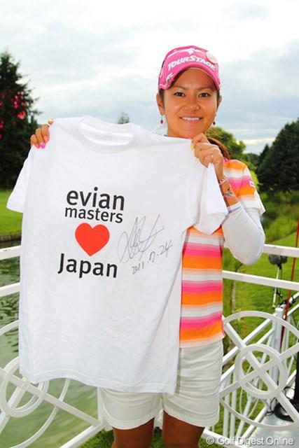 2011年 エビアンマスターズ 最終日 宮里藍 宮里藍からサイン入りチャリティTシャツを1名様にプレゼント!