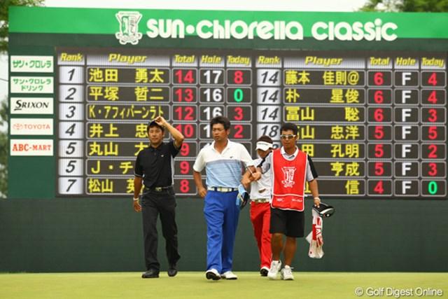 今季初優勝を狙う池田勇太が7打差をひっくり返して単独首位に躍り出た