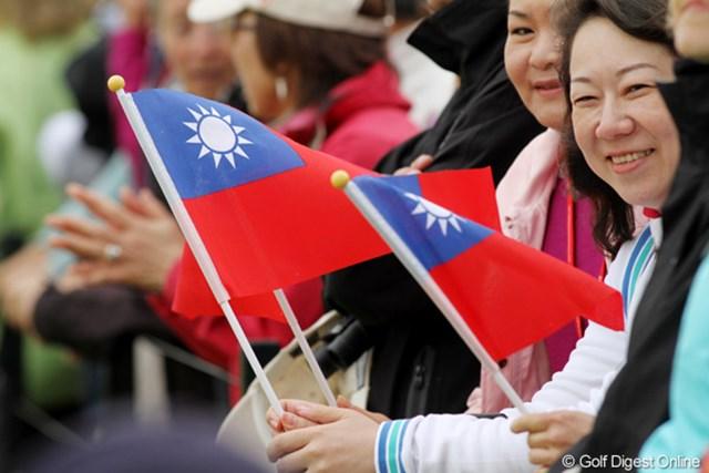 台湾国旗を振るファン。小さな国から来た選手が大きく育った