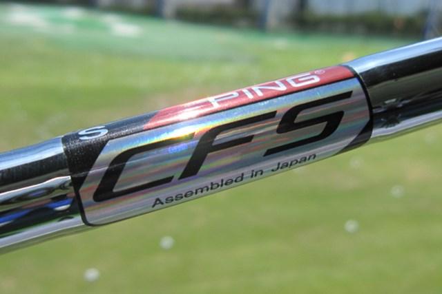 オリジナルの純正スチールシャフト「CFS」は、ほどよくしなりボールが上がりやすい