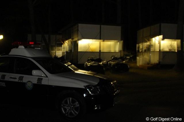 コース内の大会本部に事情聴取に訪れた兵庫県警