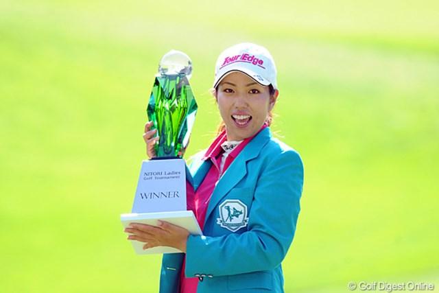 2011年 ニトリレディスゴルフトーナメント 最終日 笠りつ子 大混戦を制し、ツアー初勝利を手にした笠りつ子