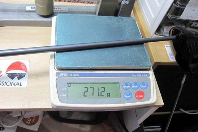 マーク試打 プロギア エッグバード ドライバー NO.4 M-43シャフトのクラブ総重量は、なんと271.2グラム!