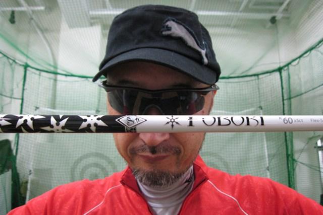 マーク金井が「三菱レイヨン FUBUKI Kシリーズ」を試打レポート