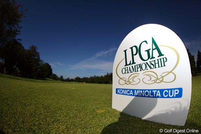2011年 日本女子プロゴルフ選手権大会コニカミノルタ杯 初日 ティマーク LPGA championship