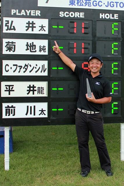 プレーオフを制し、チャレンジ初タイトルを獲得した弘井太郎