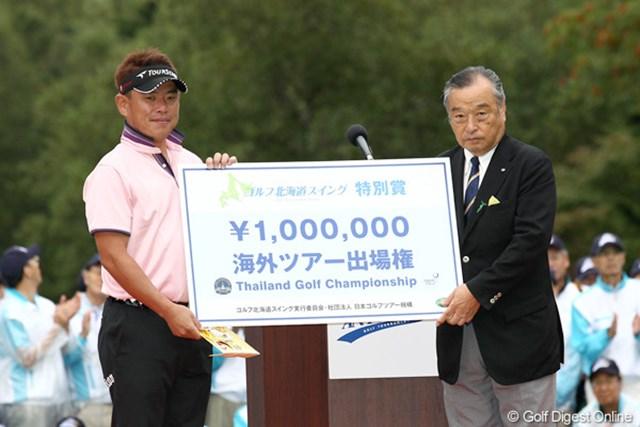 2011年 ANAオープンゴルフトーナメント 最終日 平塚哲二 2年連続で「ゴルフ北海道スイング」1位に輝いた平塚哲二。北海道といえばもはやこの顔?