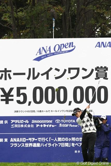 アマの誠道君は500万円はもらえる?もらえない?