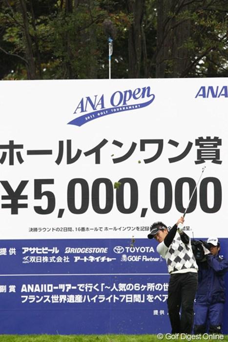 アマの誠道君は500万円はもらえる?もらえない? 2011年 ANAオープンゴルフトーナメント 最終日 伊藤誠道