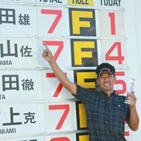 4人によるプレーオフを制し、勝利を手にした前田雄大 2011年 エリートグリップJGTOチャレンジIII 最終日 前田雄大