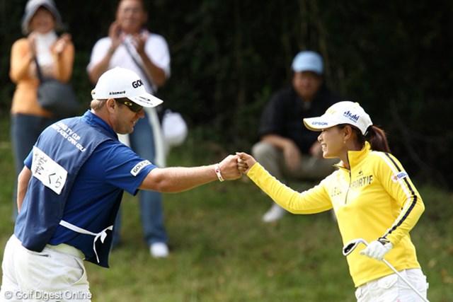 2011年 ミヤギテレビ杯ダンロップ女子オープンゴルフトーナメント 最終日 横峯さくら 5番でチップインバーディを奪い、キャディとグータッチをする横峯さくら