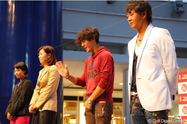愛知県同時開催に向け抱負を語る森田理香子、李知姫、石川遼、岩田寬