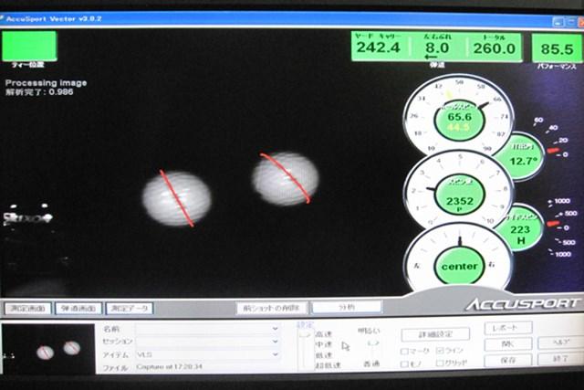マーク試打 ダンロップ スリクソン Z-TX TOUR P420 ドライバー NO.5 実際に弾道を計測。やや抑えた低い弾道で、軽いドローボールと、操作性がすこぶる良さそうだ