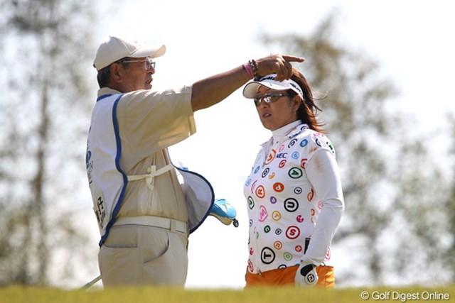 2011年 SANKYOレディースオープン 初日 福嶋晃子 今週のキャディはお父さん