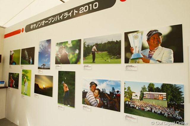 2011年 キヤノンオープン 3日目 ギャラリープラザ 昨年の感動をもう一度・・・。