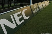 2011年 日本オープンゴルフ選手権競技 2日目 1H Tee 看板