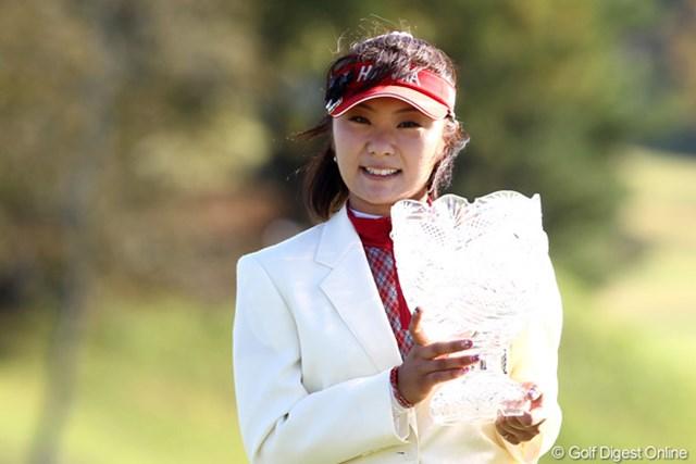 2011年 富士通レディース 最終日 藤田幸希 女王アン・ソンジュを振り切って、今季初勝利を果たした藤田幸希