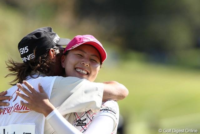2011年 富士通レディース 最終日 上原美希 大山志保ちゃんのキャディと・・・結果は8位タイ