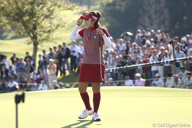 2011年 富士通レディース 最終日 藤田幸希 優勝が決まった瞬間、幸希スマイル!嬉しそう