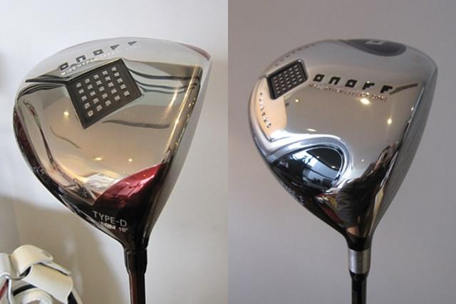 ギアニュース 安心感が増大!2012年オノフシリーズ NO.2 ゴルファーのレベルに合わせた2機種のドライバー。左:TYPE D、右:TYPE S