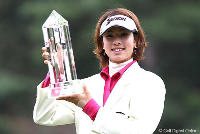 昨年の前身大会で優勝した森田理香子