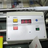 アフターマーケット用のシャフトとしては平均的な振動数だ マーク試打 藤倉ゴム工業 ランバックス プラチナ NO.2