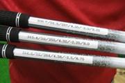 マーク試打 藤倉ゴム工業 ランバックス プラチナ NO.4